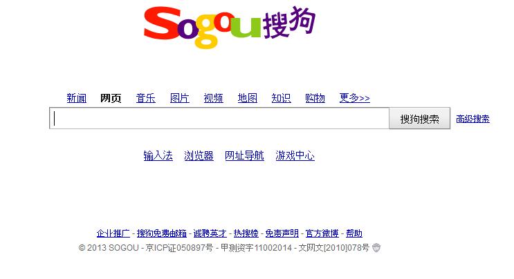 sogou-removal-guide