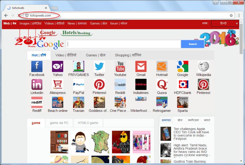 Totopweb.com Homepage Image