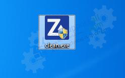 zone alarm removal tool setup file