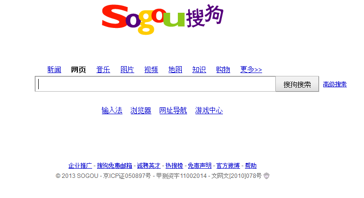 sogou-removal-guide