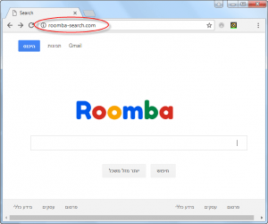 Roomba-search.com Homepage Image