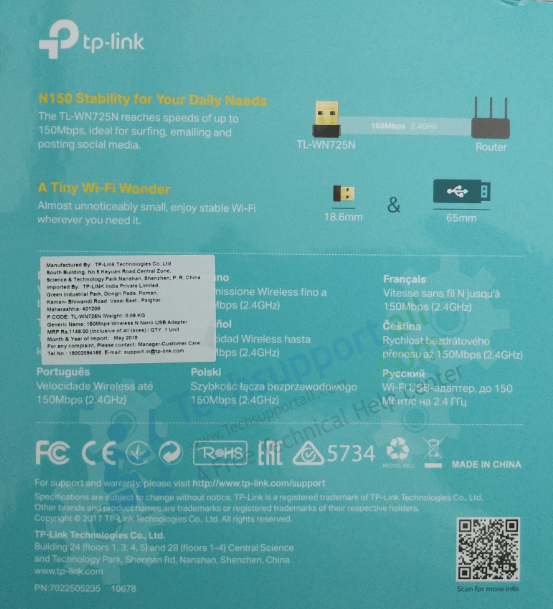 tp-link-usb-specification